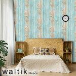 waltik輸入壁紙フリースタイプ幅52.5cm×10m巻ResortWood(リゾートウッド)