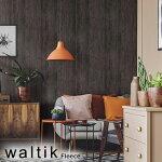 waltik輸入壁紙フリースタイプ幅52.5cm×10m巻DarkWood(ダークウッド)