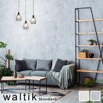 waltik輸入壁紙スタンダードタイプ幅53cm×10m巻StuccoWall(スタッコウォール)
