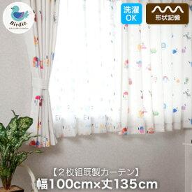 【カーテン】キッズカーテン Birdieシリーズ ことばのもりカーテン 【いろんなもののなまえMIX】 形状記憶 既製カーテン2枚組 幅100cm×丈135cm__uni-07-135