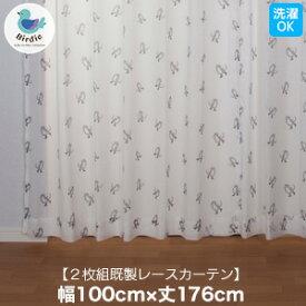 【カーテン】キッズカーテン Birdieシリーズ おとぎのまちカーテン 【ボイルながぐつをはいたネコGY】 既製レースカーテン2枚組 幅100cm×丈176cm__uni-10-176