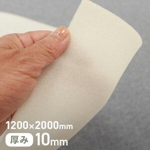 【ウレタン】即日発送!クッション材 SB ウレタンロール2m 厚み10mm__sb-2000-10