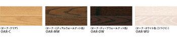 EIDAI(エイダイ)プレミアムククリアブライト塗装オーク横溝なし0.5坪