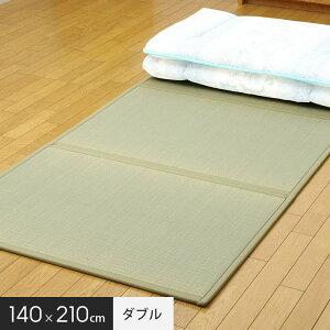 【い草ラグ】い草敷きマット ダブル 140×210cm__igm-d