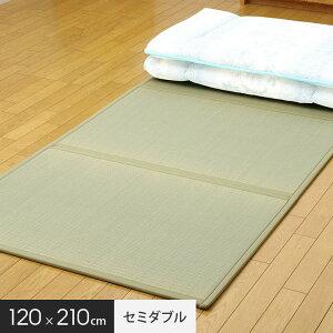 【い草ラグ】い草敷きマット セミダブル 120×210cm__igm-sd
