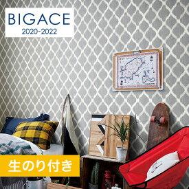 【壁紙】【のり付き壁紙】シンコール BIGACE モダン・レトロ調 エアセラピ BA5210__ba5210