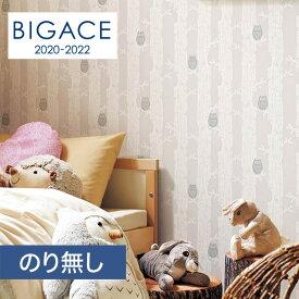 【壁紙】【のり無し壁紙】シンコール BIGACE モダン・レトロ調 リフクリーン BA5385__nba5385