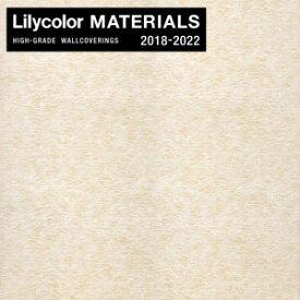 【壁紙】【のり無し壁紙】Lilycolor MATERIALS Metallic-フォイル- LMT-15234__nlmt-15234