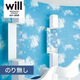 【壁紙】【のり無し壁紙】Lilycolor 雲柄調 LW-2835__nlw-2835