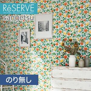 【壁紙】【のり無し壁紙】サンゲツ Reserve 2020-2022.5 [イラスト・アート] RE51401__nre51401