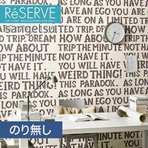 【壁紙】【のり無し壁紙】サンゲツ Reserve 2020-2022.5 [イラスト・アート] RE51409__nre51409