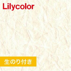 【壁紙】【のり付き壁紙】量産生のり付きスリット壁紙(ミミなし) リリカラ XBクロス 機能性壁紙 2017-2021 XB-740__xb-740