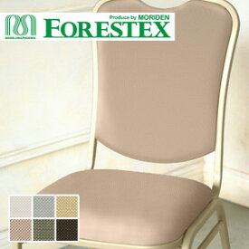 【椅子生地】FORESTEX 椅子張り生地 高機能 Fancy Leather ルシード 124cm巾*I LGR BE MC SEP DBR__m-133m3