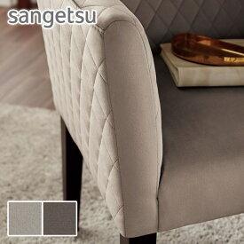 【椅子生地】サンゲツ 椅子張り生地(ファブリック) Contemporary プレーンムース*UP121 UP122
