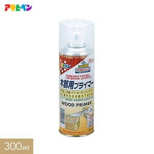 【塗料】アサヒペン 木部用プライマー 300ml 透明クリア__ap-tsa0013-2