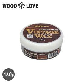 【塗料】VINTAGE WAX ビンテージワックス 160g*04 11 28 35__vw49761245158