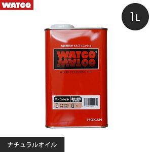 【塗料】ワトコオイル ナチュラル 1L__wt-oil-100-w01