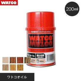 【塗料】ワトコオイル カラー 200ml*07 08 09 10 11 12 13__wt-oil-20-w