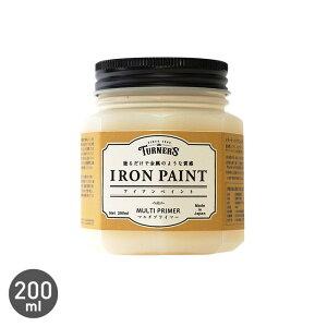 【塗料】塗るだけで金属のような質感 アイアンペイント用マルチプライマー 200ml__tu-iron-multi-20