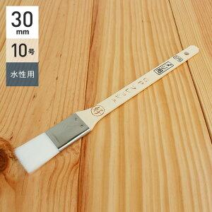 水性塗料用刷毛 メジ用GPフレッシュ 10号30mm__m-gp812360