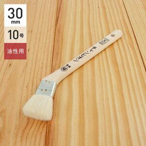 油性塗料用刷毛 白毛 チャンピオン 30mm__sg-c011693