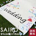 【パンチカーペット】《送料無料》パンチカーペット SAIRO 91cm×15mホワイト【1本売り】__pc-sairo9-15-wh