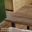 【テーブルクロス】貼ってはがせるテーブルデコレーション エイジウッド 90cm×150cm__td-ei-002