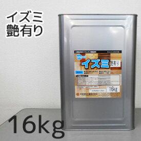 【塗料】 【大阪塗料】イズミ(艶有り) 16kg 薄黄色__ok-izm-16