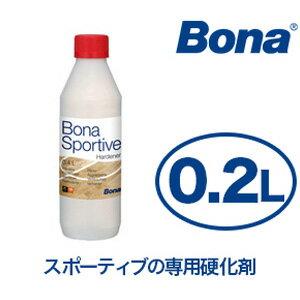 【ペンキ・塗料】Bonaスポーティブの専用硬化剤 0.2L__bn-wh360006010