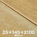 【ウッドデッキ材】《関東倉庫出荷》イタウバ 無塗装 25×145×2100__kbi2014521