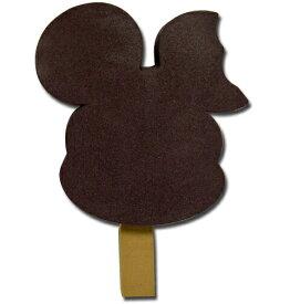 【メール便OK】アンテナボール【Mickey Choco Ice】アンテナトッパー/かわいい/ミッキー型/ディズニー/チョコレートアイス/AntennaBall/【ポイント】05P03Dec16