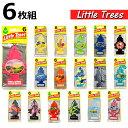 楽天ランキング第1位!メール便送料無料!リトルツリー6pac(お得な6枚組)【2】 エアフレッシュナー【Little Trees】…
