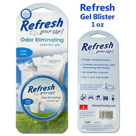 【あす楽】リフレッシュ ゲル エアフレッシュナー【 1.0oz】フレッシュリネンの香り ゲルタイプ 消臭 車内 室内 芳香剤 カーフレッシュナー センテッドゲル 車 ブリスター Refresh Your Car Can Air Freshener Air Freshener Fresh Linen
