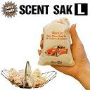 セントサック 袋型 エアフレッシュナー【Lサイズ】【Scent Sak Large】大きいサイズ アロマ 芳香剤 AirFreshener カー…
