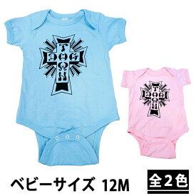 0e4db52a83395 ドッグタウン クロスロゴ ベビーサイズ ロンパース 1歳  ブルー  ピンク Dogtown CROSS LOGO onesie Toddlert  baby size 12M 半袖 スケートボード 黒ロゴ 子供用 ...