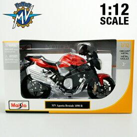 【MVアグスタ】【1/12 Maisto MV Agusta Brutale 1090 R】バイク/マイスト/スケールモデル/ダイキャスト/SportsBike/スポーツバイク/オンロード/模型/ミニチュア/1:12【赤/レッド/Red】【ポイント】05P03Dec16