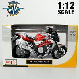 【MVアグスタ】【1/12 Maisto MV Agusta Brutale 1090 RR】バイク/マイスト/スケールモデル/ダイキャスト/SportsBike/スポーツバイク/オンロード/模型/ミニチュア/1:12【赤/レッド/Red】【ポイント】05P03Dec16