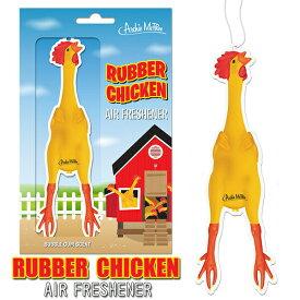 【メール便無料】ラバーチキン エアフレッシュナー 芳香剤 おもちゃ 鳥 鶏 コメディ 小道具 ドッキリ ユニーク かわいい Rubber Chicken Air Freshener