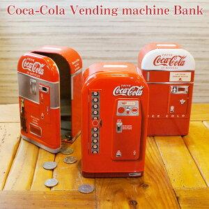 コカ・コーラ 貯金箱 ベンディングマシーン型 自動販売機 コカコーラ ブリキ コイン coin 小銭 インテリア おしゃれ かっこいい かわいい アメリカン雑貨 Coca-Cola Vending Machine Bank【ポイント】