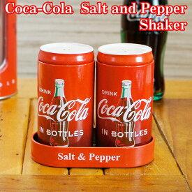 コカコーラ グッズ コカ・コーラ ソルト&ペッパーシェーカー トレイ付き! 塩 コショウ 調味料入れ キッチン ダイニング アメリカン雑貨 Coca-Cola Salt and Pepper Shaker【ポイント】