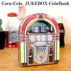 【あす楽】コカ・コーラ ジュークボックス コインバンク 貯金箱 コカコーラ グッズ 缶 ブリキ コイン coin 小銭 インテリア ポップ 映え 木目 おしゃれ かっこいい かわいい アメリカン雑貨 へそくり 500円玉貯金 コーラ Coca-Cola JUKEBOX Coin Bank