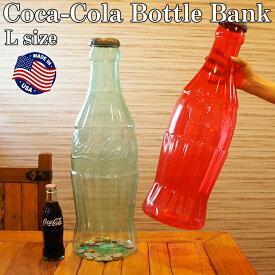 コカ・コーラ ボトルバンク 高さ58cm!【22インチ】 【Lサイズ】 貯金箱 Coca-Cola Bottle Bank 22inch 大きい ビッグサイズ Big アメリカン雑貨【ポイント】