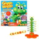あおむし バランスゲーム おもちゃ ファミリートイ 家族 子供 パーティ ステイホーム アメリカン雑貨 USA Giggle Wigg…