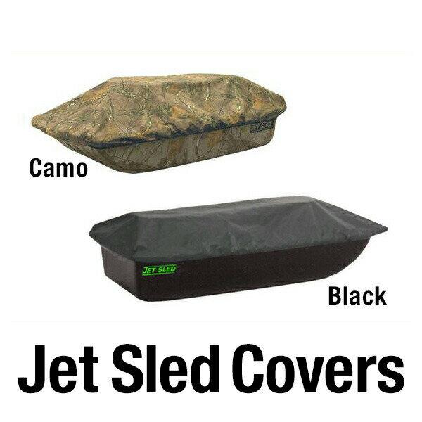 大型ソリカバー【1サイズ対応】【黒】【迷彩柄】ジェットスレッド そり用カバー 雪遊び 運搬 鹿狩り Jet Sled Covers (Black・Camouflage)全2色【ポイント10倍】