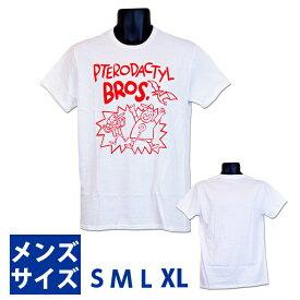 グラビティフォールズ ブラザーズ Tシャツ【ホワイト】【S】【M】【L】【XL】Gravity Falls Pterodactyl Bros. T-shirt 白 半袖 US プテロダクティルス スース ディッパー 恐竜【ポイント】