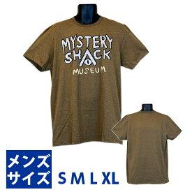 【正規品】【メール便OK】怪奇ゾーン グラビティフォールズ ミステリーシャック ミュージアム 半袖 Tシャツ(ブラウン)(S)(M)(L)(XL)Gravity Falls Mystery Shack Museum T-shirt【ポイント】