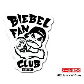 【メール便OK】ベンチャートラック ビーブル ファンクラブ ステッカー【Venture Truck Biebel Fan Club sticker】スケートボード スケボー シール デカール Venture Truck Brandon Biebel【ポイント】