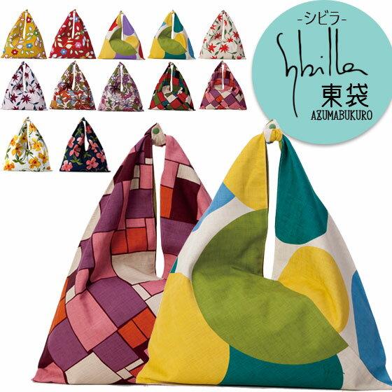 巾着・風呂敷 東袋 Sybilla バッグ bag シビラ エコバッグ 綿100% 日本製 【 メール便なら 送料無料 (箱無し) 】