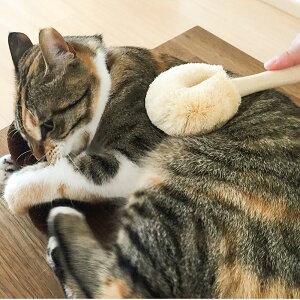 ペットたわしブラシ猫ペットたわしペットブラシねこちゃんブラシ猫ブラシネコちゃん用ペット用たわしブラッシング猫用品サイザルたわしペットグッズおしゃれオシャレグッズ北欧ギフト