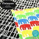 風呂敷 ふろしき 大判 105cm フィンレイソン クロス Finlayson フロシキ 綿 綿100% シャンタン 風呂敷バッグ タペス…